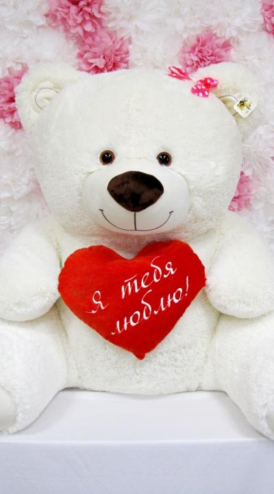160см Бел.мишка с сердцем